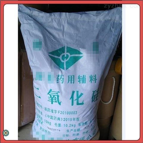 医药用级二氧化钛有资质