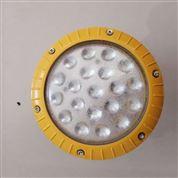 LED防眩防爆平台灯