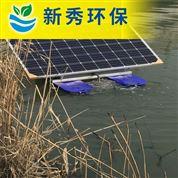 太阳能增氧喷泉曝气机