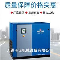宜兴熔喷布配空压机专用变频螺杆空气压缩机