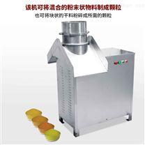中药研究所专用304不锈钢减肥茶颗粒制粒机