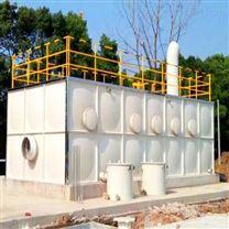 生物除臭箱生產安裝廠家河北華瑞玻璃鋼