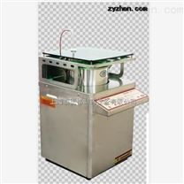 YT-206恒溫膏方調膏機