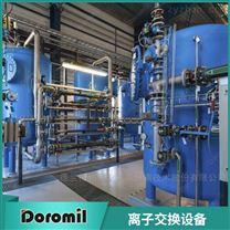 离子交换树脂设备 膜过滤系统 过滤设备