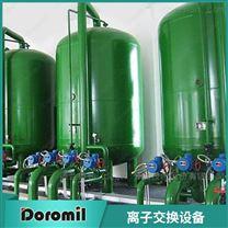 离子交换树脂设备 膜过滤装置 浓缩设备