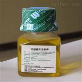C0201特级新生牛血清(无菌过滤)