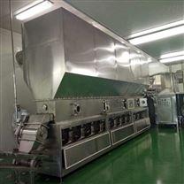 面包糠干燥(臥式沸騰干燥機)