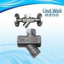 熱動力式疏水閥-林德偉特品牌