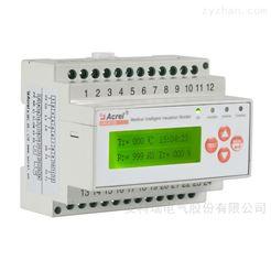 医用五件套隔离电源绝缘监测仪