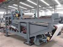 洗沙污水處理設備 帶式污泥脫水機