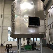 无机盐专用盘式干燥机