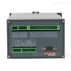 BD-4P安科瑞BD-4P 电流变送器 100V 5A 0.5级 输出:4-20ma