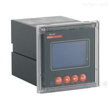 安科瑞PZ72L-DI/C直流电流表 RS485通讯