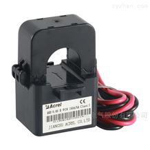 AKH-0.66/K-φ24安科瑞低压卡扣式电流互感器