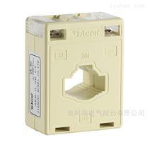 低压电流互感器 0.5S