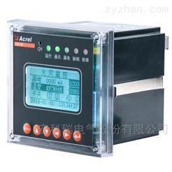 安科瑞ARCM200L-Z2 三相电气火灾监控装置