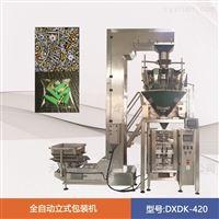 DXDK-420全自动五金螺丝配件包装机