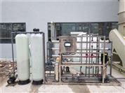 相城區半導體行業反滲透設備