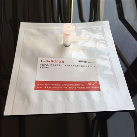 抽气真空袋 沼气储气袋样品袋铝箔采样袋