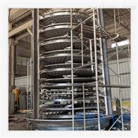 碳酸鋰盤式干燥機