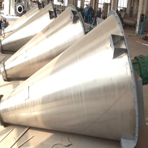 化工行业双螺旋锥形混合机