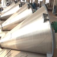 锥形双螺杆螺旋混合机 稀土混料机