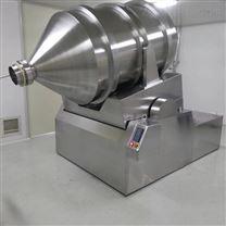 化工粉末二維運動混合機