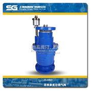高流量防水锤排气阀