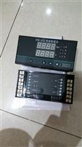 YB-150TQ电接点压力表YX-100B-FZ