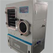 土壤冷凍干燥機