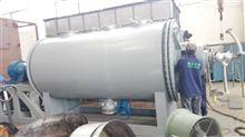 ZB二氧化硅真空耙式干燥机