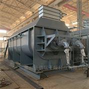 氢氧化钙空心桨叶干燥机