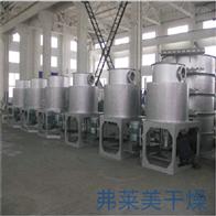 活性炭旋转式闪蒸干燥机、旋转干燥器