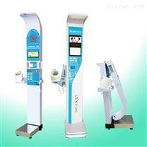 健康自助体检一体机自助健康体检机