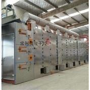 活性炭干燥机