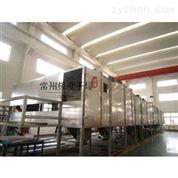 催化劑帶式干燥機