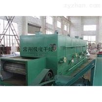 中藥材干燥機