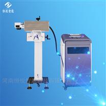 高标准医药包装用冷光源紫外激光打码机