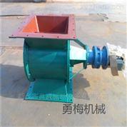 卸料器厂家-A型铸铁给料器气锁-星型给料机