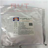 PC-98T蛋黄卵磷脂PC-98T