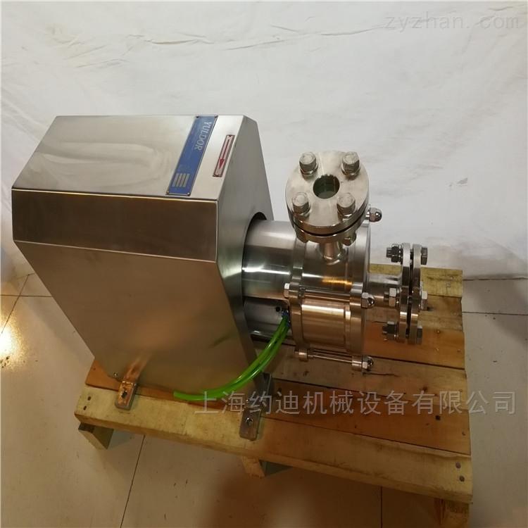 食品级管线式粉液混合均质乳化泵