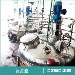 电加热闭式高压反应釜