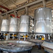 碳酸鋰盤式干燥設備、盤式烘干機