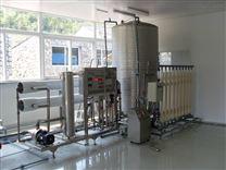 貴州純凈水設備離子交換