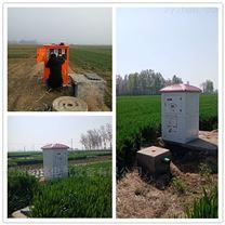 農業水價改革水電雙計智能灌溉控制器