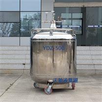 临沂自增压液氮罐天驰YDZ-800液氮容器价格