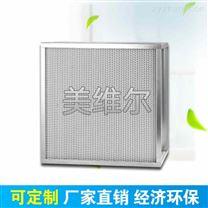 有隔板高效过滤器 空气过滤网