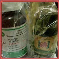 药用级鞣酸 单宁酸原料1kg起售