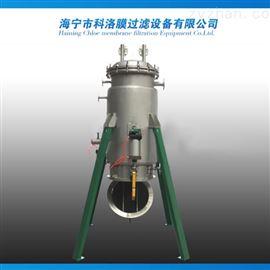 大型活性炭过滤器