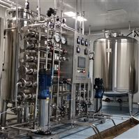 制药纯化水设备-厂家